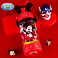 迪士尼夏季塑料杯学生直饮运动水壶背带杯儿童壶530ML