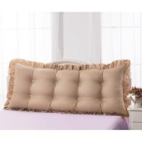 全棉韩版公主床上沙发大靠垫纯棉双人长靠枕抱枕腰枕床头靠背含芯 卡其色 驼色