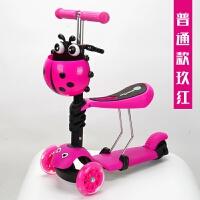儿童滑板车瑞士音乐儿童滑板车三合一2岁三轮闪光学步滑滑车4岁5岁童车可座MYYW01