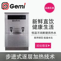 吉之美开水器 GB-40E商用不锈钢步进式保温电热开水机搭配净水器