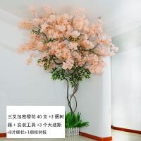 假花藤条装饰 仿真樱花树室内客厅空调管道吊顶装饰