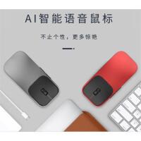 ai人工智能语音翻译鼠标转文字多国语言搜索翻译超薄无线充电鼠标
