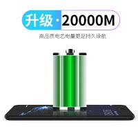 华为P10背夹式充电宝P9PLUS荣耀8/9手机壳电池20000M毫安 P9PLUS 磨砂黑
