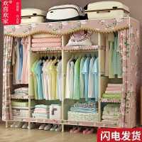 简易实木布衣柜现代简约出租房用柜子木板隔层组装卧室衣橱收纳柜