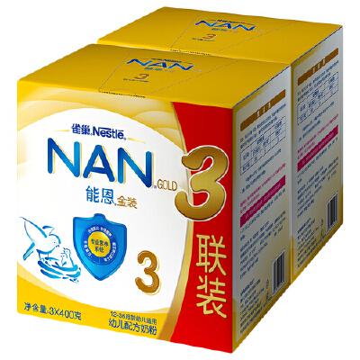 【当当自营】雀巢能恩3段升级配方初生婴儿配方奶粉3联包3x400g/盒*2