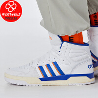 Adidas/阿迪达斯男鞋新款高帮运动鞋舒适透气轻便防滑耐磨休闲鞋板鞋FW3454