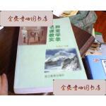 【旧书二手书9成新】语文新课标必读丛书:名师课堂教学实录