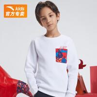 【到手价105】【初生牛犊】安踏童装2021春男大童卫衣洋气套头衫352118707