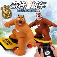 遥控汽车 龙翔熊出没奇特迷你滑板车遥控车熊大光头强玩具车充电