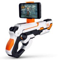 魔力AR枪儿童玩具枪4D体感手枪电动仿真手枪男孩玩具户外游戏