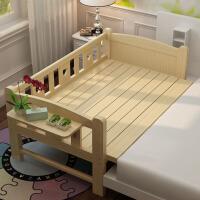 实木床无漆拼接多功能婴儿床单人床加宽床边床带护栏床定制床 其他 支架结构