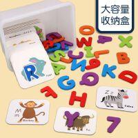 益智玩具 智力开发 朵莱 字母数字配对卡片套装 儿童双面立体英文认知拼图玩具字母数字配对卡片套装