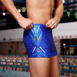 LI-NING/李宁 男士专业游泳 平角泳裤 速干科技环保时尚抗氯游泳裤温泉游泳装备