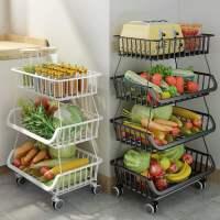 厨房蔬菜置物架落地式多层家用品大全零食储物筐水果放菜收纳篮子