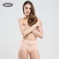 买4条送1条 金丰田女士收腹内裤 收腹提臀塑身内裤2017