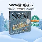 顺丰发货 Snow 雪 儿童英文原版绘本 图画故事书 1999年凯迪克银奖绘本 纸板书 圣诞节绘本