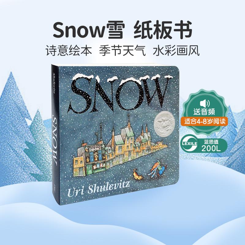Snow 雪 儿童英文原版绘本 图画故事书 1999年凯迪克银奖绘本 纸板书 圣诞节绘本 家长们推荐经典有趣读物