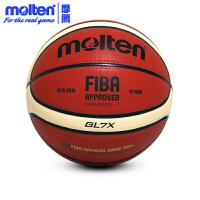MOLTEN/摩腾篮球7号牛皮篮球FIBA公认球 BGL7X 比赛选用球
