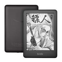 亚马逊Kindle 全新青春版电子书阅读器 墨水屏幕 内置阅读灯 长续航