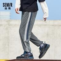 森马休闲长裤男2020冬季新款显瘦小直筒裤子潮流运动撞色个性休闲