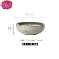 日式创意餐具大号面碗 汤碗陶瓷沙拉碗 饭碗家用个性菜碗汤碗 绿影8.2英寸汤碗