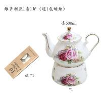 花茶茶具套装 家用欧式水果茶壶 蜡烛加热底座耐热陶瓷北欧花草茶具