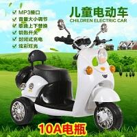 儿童电动车摩托车三轮车1-3-6岁女孩宝宝车子带音乐充电儿童车