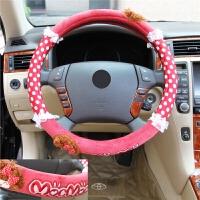 汽车内饰车内饰品套装排挡套后视镜套女车饰车上装饰用品