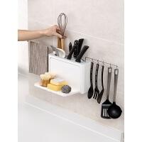 壁挂刀架刀座架子筷子收纳架 厨房插刀架刀具架置物架