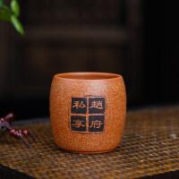 【优选】紫砂品茗杯功夫主人茶杯单杯配壶天青朱泥大小号茶碗盏闻香杯