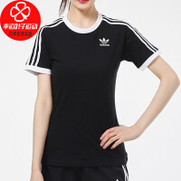 Aidas/阿迪达斯三叶草女装新款运动服休闲半袖上衣舒适透气圆领短袖T恤GN2900