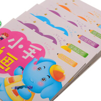 卓峰 描画本ZF9505图案随机幼儿园儿童涂色涂鸦绘画本画册宝宝学画画图画书填色本2-3-4-6岁宝宝启蒙早教创意绘画