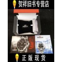 【二手旧书9成新】tissot 天梭手表包装盒,带说明书。【】 /tissot tissot