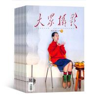 大众摄影杂志2019年11月起订 杂志铺 杂志订阅 1年共12期 摄影技术器材教材道具人像摄影杂志书籍图书 影像数码摄影艺术期刊杂志订阅