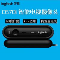 Logitech罗技摄像头C670 罗技C670i全高清网络摄像头 1080P网络直播摄像头 IPTV智能电视摄像头,