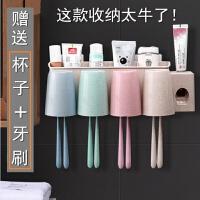 创意懒人礼物家居家实用生活日用品小百货卫生间收纳抖音热门神器 +挤压器