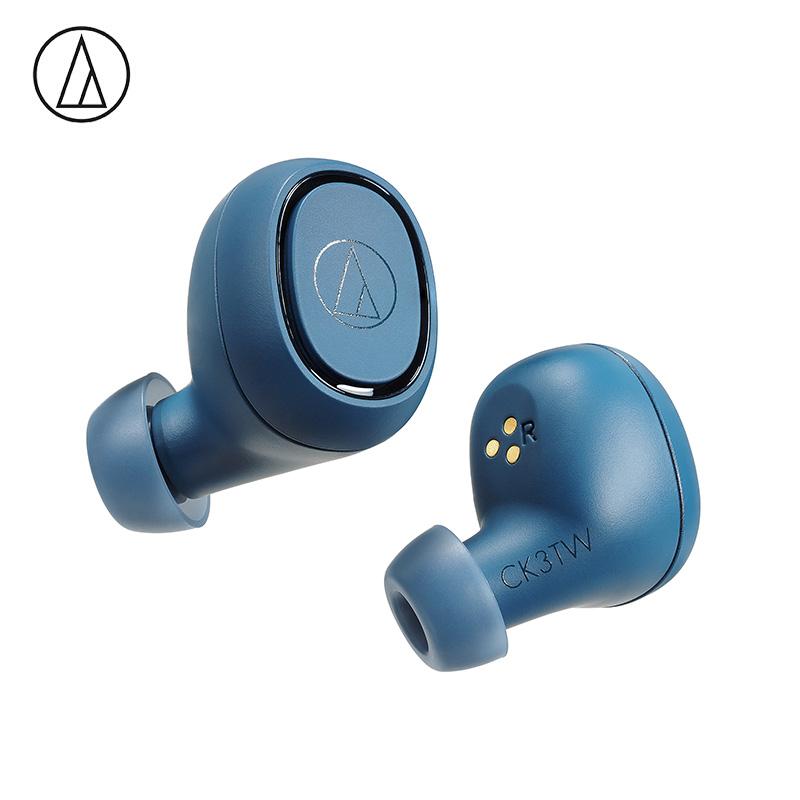 铁三角ATH-CK3TW 真无线蓝牙5.0耳机入耳式降噪HIfI耳塞5tw 蓝牙5.0和aptX和SBC 低延迟
