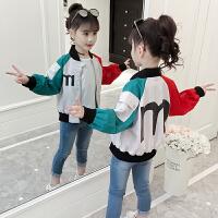 女童外套春秋儿童夹克洋气棒球服时髦服