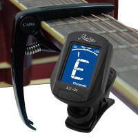 吉他调音器民谣古典电吉他校音器尤克里里贝斯木吉他通用调音器 精准款黑色调音器+金属黑色变调夹