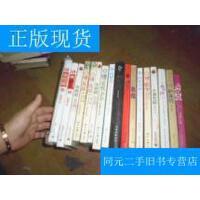【旧书二手书】【正版现货】沧月系列 16本 看图 /沧月 新世界出版社
