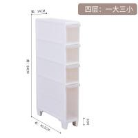 14cm宽夹缝置物架窄缝储物架厨房多层整理架浴室卫生间缝隙收纳柜