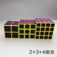 ZCUBE碳纤维膜三阶比赛魔方儿童学生初学魔方 +4