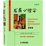 发展心理学(第12版,英文版)