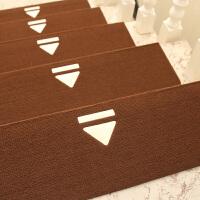 欧式实木楼梯踏步垫防滑垫家用楼梯垫子地毯免胶自粘夜光