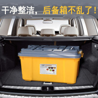 汽车后备箱储物箱车载收纳箱车用整理箱置物箱车内尾箱用品杂物箱