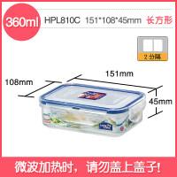 保鲜盒塑料微波炉饭盒长方形密封盒水果冰箱收纳盒便当盒