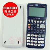 赠送程序 教材 视频 卡西欧 fx9750gii 图形计算器 fx9750g