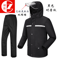 诚族雨衣雨裤套装分体男女款时尚摩托电动车骑行外卖雨衣防水
