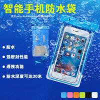 水下拍照手机防水袋温泉游泳手机通用触屏包潜水套