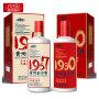 【1919酒类直供】53度贵州金沙酒1930与1957 组合装